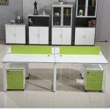 현대 칸막이벽 2 시트 사무실 워크 스테이션 직원 테이블 (NS-NCD179)