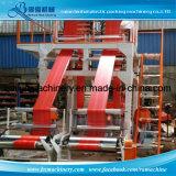 Macchina di salto della pellicola del PE (HDPE LLDPE)