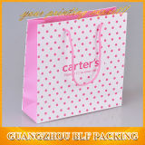 Promotional Custom Paper Shopping Packaging Bag (BLF - PB236)