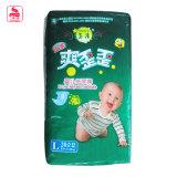 Pañales respetuosos del medio ambiente impresos alta calidad del bebé de Resuable grados B
