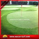 スポーツのための安い人工的なゴルフ草