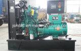 générateur diesel de Yuchai de la marque 40kw/50kVA chinoise pour l'utilisation à la maison et l'usage industriel