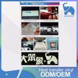 Vinyle de film de transfert thermique d'unité centrale de coupure d'Easyweed de qualité de la Corée