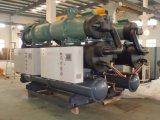 Refrigerador de refrigeração água do parafuso para a fabricação concreta
