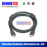 HDMI 무선 영상 케이블 연결관