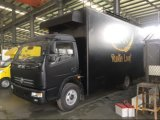 Black Color Pizza pie Ice Cream Coffee Dongfeng Dirty Truck