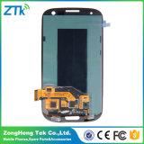SamsungギャラクシーS3タッチ画面のための置換LCDの表示