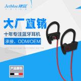 Os auscultadores de Bluetooth, rádio ostentam fones de ouvido com Mic, Ipx7 Waterproof, som com baixo, ruído que cancela, ajuste seguro de HD, Android longo da vida da bateria