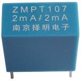 2mA PCBの土台の現在タイプ電圧変圧器かミニチュア電圧変圧器