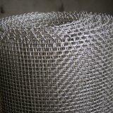 Engranzamento de fio galvanizado elevado do quadrado do ferro da resistência de corrosão de 16 engranzamentos