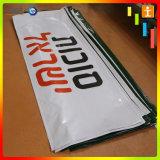 Bandeau publicitaire de PVC de câble d'impression de 2016 coutumes (TJ-OI1)