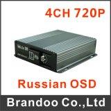 Sistema de vigilância 4CH SD DVR do barramento com 3G o monitor GPS para seguir
