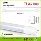 최고 밝은 4FT 18W LED T8 관 빛