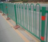 Aluminum Road Guardrail/Garden Folding Fence/Playground Fence