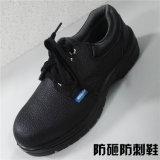 Hoogste Cleanroom van de Goede Kwaliteit ESD van de Schoenen van de Veiligheid Zwarte Cleanroom Schoenen