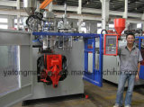 플라스틱 Bottle/HDPE 밀어남 중공 성형 기계