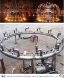 Механически пошатывать Фонтан-Кольца качания