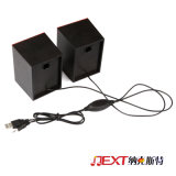 2.0 Mini Portable Amplifier Speaker avec Plastic Shell