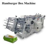 2016最上質の高速食糧皿のシーリング機械(QH-9905)