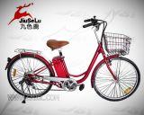Новый велосипед конструкции 250W 24V красный Electriv (JSL008A)