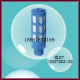 Plastikabblasdämpfer-hohe Präzision PET Tabletten-Feuer