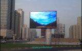 Visualización de LED publicitaria a todo color al aire libre con el panel fundido a troquel delgado (960X960m m)