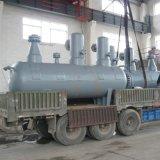 أوعية الضغط الكربون الصلب A516 غرام. 70 درجة الحرارة منخفضة. فاصل مع ASME المعتمدة