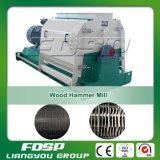 chaîne de production en bois de boulette de biomasse de la sciure 1-2t/H