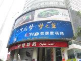 La publicité extérieure fixée au mur faite sur commande de panneau-réclame de DEL (P10)