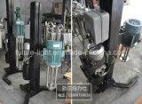 Электрический эмульсор ножниц гидровлического подъема нержавеющей стали высокий
