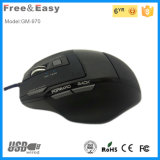 Fire Buttonの中国Supplier 7D Ergonomic Gaming Mouse