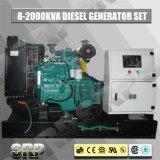 100kVA 50Hz는 Cummins가 강화한 유형 디젤 엔진 발전기 세트를 연다