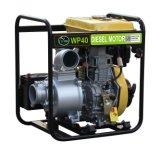 Bomba de água de alta pressão Diesel de 4 polegadas com o banco grande do combustível e começo elétrico (DP40E)