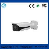 Câmera da bala do IR da fiscalização do CCTV