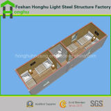 Mobil contiene/prefabricó la casa modular de la casa/del envase de la casa prefabricada para el apartamento/la comodidad