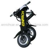 2車輪大人のための10インチの小型折られた電気スクーター