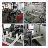 소형 PVC 이중관 생산 라인