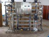 塩気のある塩水のろ過か塩気のある水脱塩装置3000lph