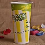 Kundengerechte pp. Cups für Juice mit Lid