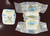 Fita mágica respirável de Velcro da fita da alta qualidade do mercado de Ghana Pano-Como tecidos descartáveis baratos do bebê do tecido traseiro da película