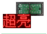 Module LED DOT matriciel couleur rouge P10