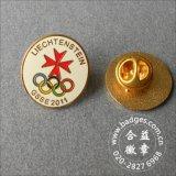 Медный мягкий значок эмали, изготовленный на заказ организационный значок (GZHY-FFL-008)