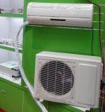 経済的で及び環境に優しいハイブリッド太陽エアコン