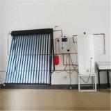 流行の分割加圧ヒートパイプの太陽給湯装置