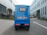 3개의 바퀴 기관자전차