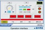 プラスチックアンプル(BSFD-6000)のための漏出点検