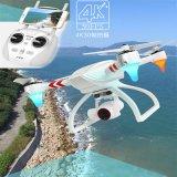 Stabilized Gimbal Flier Jyu Hornet S Drone avec appareil photo 4k HD 16 Million Pixels RC Uav GPS Drones Quadcopter