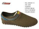 No 50649 ботинки сетки людей вскользь 3 цвета