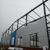 Конструкция здания промышленного металла Prefab стальная с низкой стоимостью