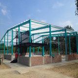 熱い販売の鉄骨構造の安い金属の記憶の小屋
